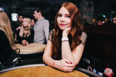 Lumen, 16 октября 2019 - Ресторан «Максимилианс» Челябинск - 45