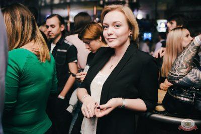 Lumen, 16 октября 2019 - Ресторан «Максимилианс» Челябинск - 46