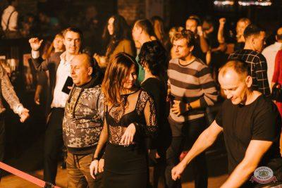«Дыхание ночи»: Dj Shirshnev, 19 октября 2019 - Ресторан «Максимилианс» Челябинск - 10