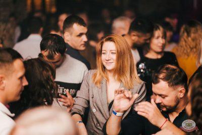 «Дыхание ночи»: Dj Shirshnev, 19 октября 2019 - Ресторан «Максимилианс» Челябинск - 14