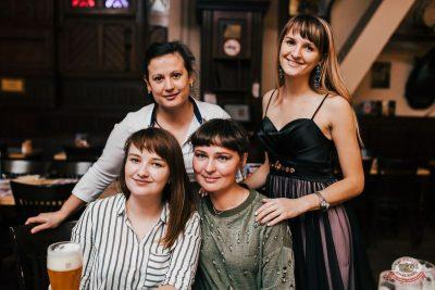 «Дыхание ночи»: Dj Shirshnev, 19 октября 2019 - Ресторан «Максимилианс» Челябинск - 17