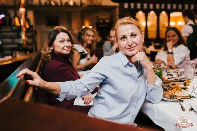 «Дыхание ночи»: Dj Shirshnev, 19 октября 2019 - Ресторан «Максимилианс» Челябинск - 18