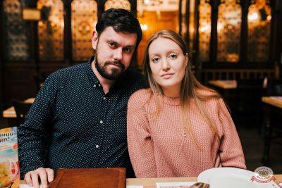 «Дыхание ночи»: Dj Shirshnev, 19 октября 2019 - Ресторан «Максимилианс» Челябинск - 20