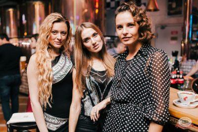 «Дыхание ночи»: Dj Shirshnev, 19 октября 2019 - Ресторан «Максимилианс» Челябинск - 21