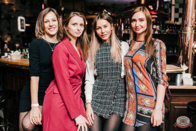 «Дыхание ночи»: Dj Shirshnev, 19 октября 2019 - Ресторан «Максимилианс» Челябинск - 25