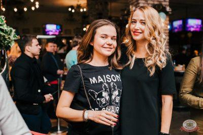 «Дыхание ночи»: Dj Shirshnev, 19 октября 2019 - Ресторан «Максимилианс» Челябинск - 26