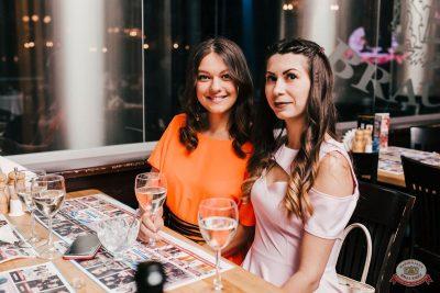 «Дыхание ночи»: Dj Shirshnev, 19 октября 2019 - Ресторан «Максимилианс» Челябинск - 31