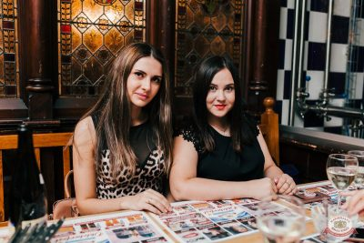 «Дыхание ночи»: Dj Shirshnev, 19 октября 2019 - Ресторан «Максимилианс» Челябинск - 33