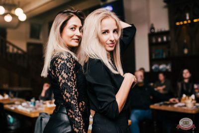 «Дыхание ночи»: Dj Shirshnev, 19 октября 2019 - Ресторан «Максимилианс» Челябинск - 39