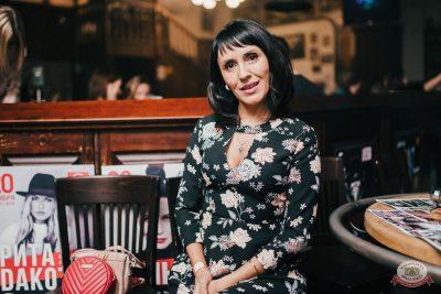 «Дыхание ночи»: Dj Shirshnev, 19 октября 2019 - Ресторан «Максимилианс» Челябинск - 43