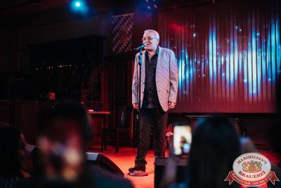 Александр Дюмин, 20 октября 2019 - Ресторан «Максимилианс» Челябинск - 0002