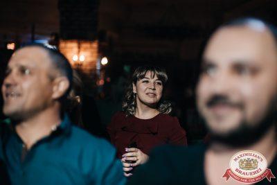 Александр Дюмин, 20 октября 2019 - Ресторан «Максимилианс» Челябинск - 0030