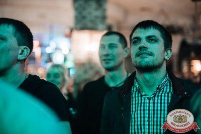 Александр Дюмин, 20 октября 2019 - Ресторан «Максимилианс» Челябинск - 0032