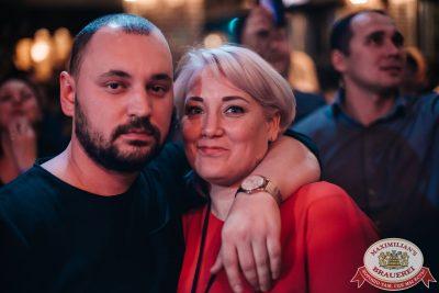 Александр Дюмин, 20 октября 2019 - Ресторан «Максимилианс» Челябинск - 0038