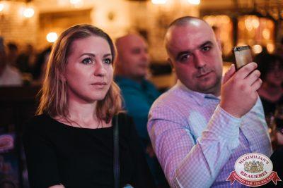 Александр Дюмин, 20 октября 2019 - Ресторан «Максимилианс» Челябинск - 0041