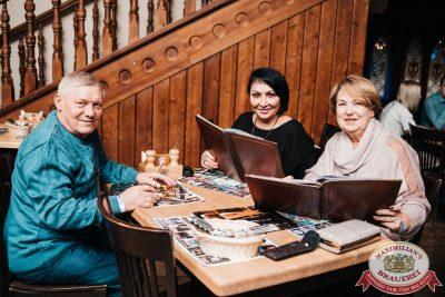 Александр Дюмин, 20 октября 2019 - Ресторан «Максимилианс» Челябинск - 0098
