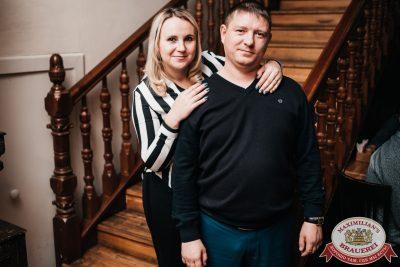 Александр Дюмин, 20 октября 2019 - Ресторан «Максимилианс» Челябинск - 0102