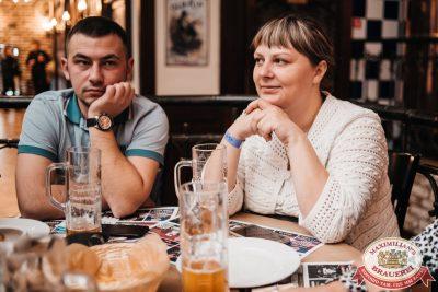 Александр Дюмин, 20 октября 2019 - Ресторан «Максимилианс» Челябинск - 0104
