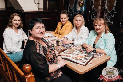 Александр Дюмин, 20 октября 2019 - Ресторан «Максимилианс» Челябинск - 0108