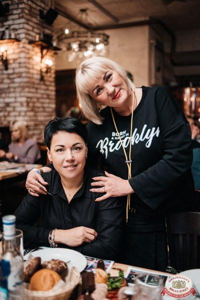 Александр Дюмин, 20 октября 2019 - Ресторан «Максимилианс» Челябинск - 0109