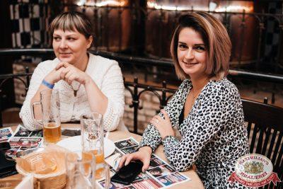 Александр Дюмин, 20 октября 2019 - Ресторан «Максимилианс» Челябинск - 0110
