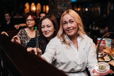 Александр Дюмин, 20 октября 2019 - Ресторан «Максимилианс» Челябинск - 0115
