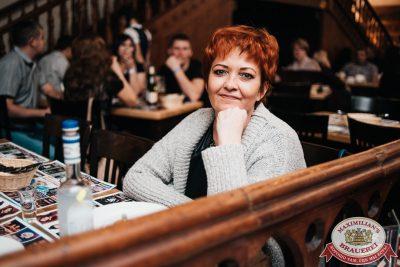 Александр Дюмин, 20 октября 2019 - Ресторан «Максимилианс» Челябинск - 0117