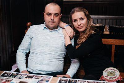 Александр Дюмин, 20 октября 2019 - Ресторан «Максимилианс» Челябинск - 0118