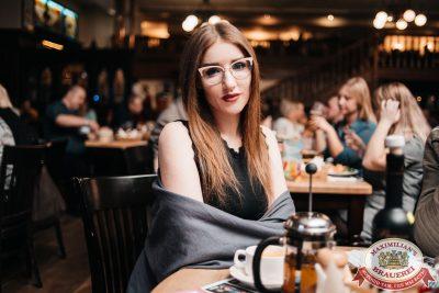 Александр Дюмин, 20 октября 2019 - Ресторан «Максимилианс» Челябинск - 0119