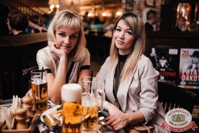 Александр Дюмин, 20 октября 2019 - Ресторан «Максимилианс» Челябинск - 0121
