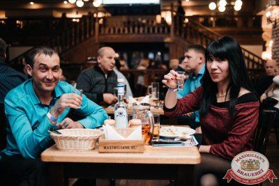 Александр Дюмин, 20 октября 2019 - Ресторан «Максимилианс» Челябинск - 0125
