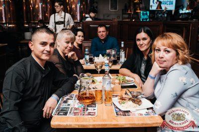 Александр Дюмин, 20 октября 2019 - Ресторан «Максимилианс» Челябинск - 0126