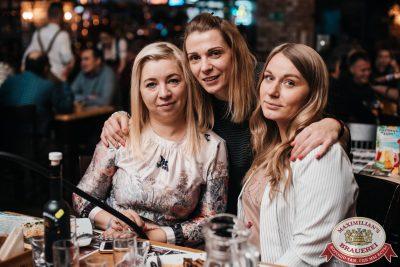 Александр Дюмин, 20 октября 2019 - Ресторан «Максимилианс» Челябинск - 0127