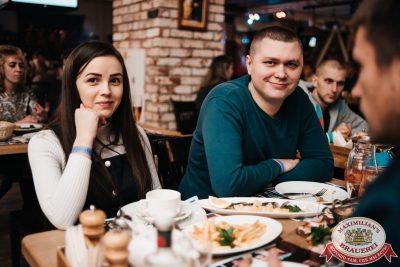 Александр Дюмин, 20 октября 2019 - Ресторан «Максимилианс» Челябинск - 0129
