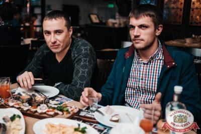 Александр Дюмин, 20 октября 2019 - Ресторан «Максимилианс» Челябинск - 0131