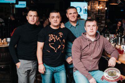 Александр Дюмин, 20 октября 2019 - Ресторан «Максимилианс» Челябинск - 0135