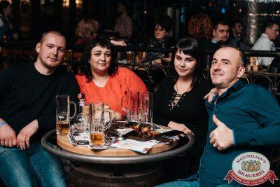 Александр Дюмин, 20 октября 2019 - Ресторан «Максимилианс» Челябинск - 0136