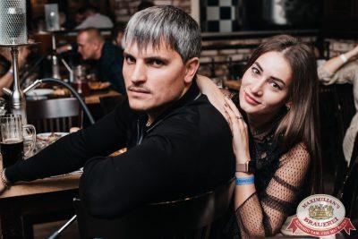 Александр Дюмин, 20 октября 2019 - Ресторан «Максимилианс» Челябинск - 0141