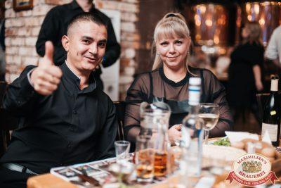 Александр Дюмин, 20 октября 2019 - Ресторан «Максимилианс» Челябинск - 0143