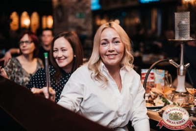 Александр Дюмин, 20 октября 2019 - Ресторан «Максимилианс» Челябинск - 0144