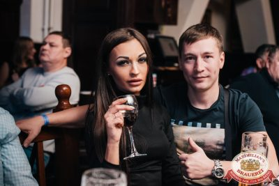 Александр Дюмин, 20 октября 2019 - Ресторан «Максимилианс» Челябинск - 0148