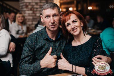 Александр Дюмин, 20 октября 2019 - Ресторан «Максимилианс» Челябинск - 0149