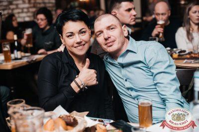 Александр Дюмин, 20 октября 2019 - Ресторан «Максимилианс» Челябинск - 0150