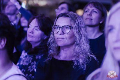 Ёлка, 23 октября 2019 - Ресторан «Максимилианс» Челябинск - 10