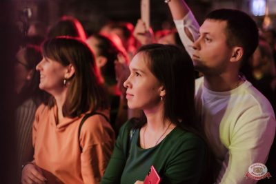 Ёлка, 23 октября 2019 - Ресторан «Максимилианс» Челябинск - 13