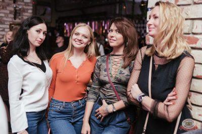 Ёлка, 23 октября 2019 - Ресторан «Максимилианс» Челябинск - 24