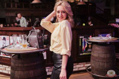 Ёлка, 23 октября 2019 - Ресторан «Максимилианс» Челябинск - 29