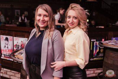 Ёлка, 23 октября 2019 - Ресторан «Максимилианс» Челябинск - 30