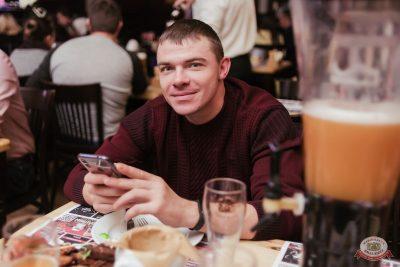 Ёлка, 23 октября 2019 - Ресторан «Максимилианс» Челябинск - 35