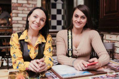 Ёлка, 23 октября 2019 - Ресторан «Максимилианс» Челябинск - 36